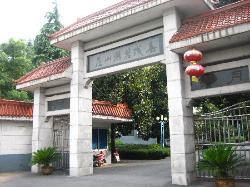 Chuncheng International Resort