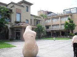 2-28 Memorial Museum
