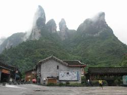 Deihang Miao Zhai