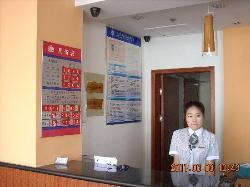 Shangcheng Jiayue Hotel Linyi Hexie Square