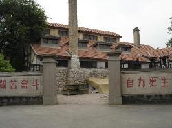 Shanghai Filmstudio Tour