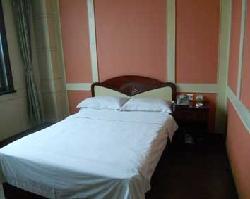 Hongtai Business Hotel