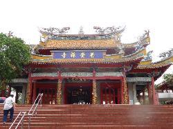 Kuil Kong Meng San Phor Kark See