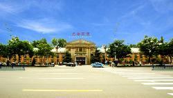 Guangyue Hotel