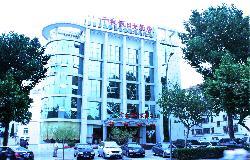 Qianqiu Holiday Hotel