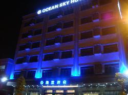 Hailan Hotel