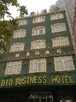 Dio Business Hotel