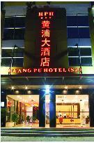 Huangpu Hotel