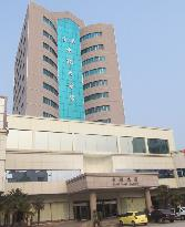 Hairun Zhongliang Hotel