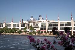 ジンガンワン ホテル (蓬莱蓬达金港湾大饭店)