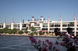 Jingangwan Hotel Penglai Penglaige Ocean Polar World