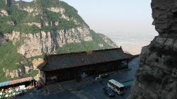 Qiongya Hotel