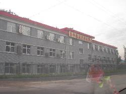 Shenghuaxin Luquan Inn