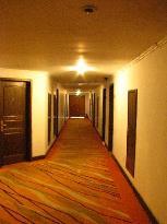 Kaiyue Garden Hotel - Lianyungang