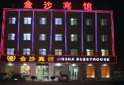 Jinsha Inn