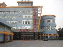 Yunhe Star Hotel