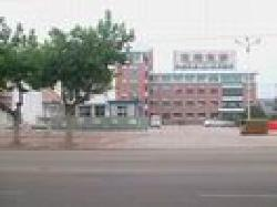 GreenTree Aliance Rizhao Huanghai Er Road Wanpingkou