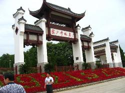 Liu Shaoqi Memorial Hall