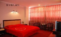 Shiweitian Hotel