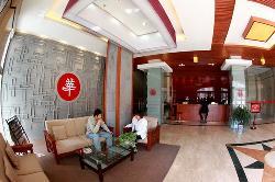 Shouguang Xinhua Hotel