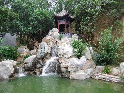 Qujiang Cool Cave park