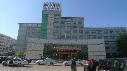 Nenjiang Hotel