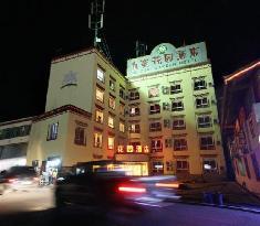 Jiuzhai Garden Hotel