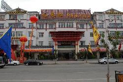 Changhong Zijinghua Hotel