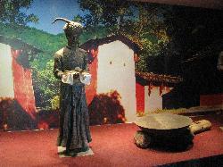 Yi's Slavery Museum