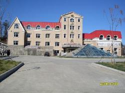 Yabuli Dianli Hotel