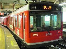 箱根登山電車 (箱根登山鉄道)