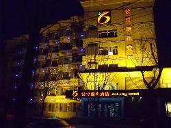 Gongyuan City Hotel