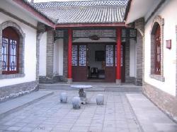 Guanzhong Fengqing Resort
