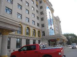 Chengjisihan Hotel