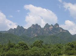 Wu Hill