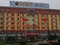 An-e Hotel (Bazhong)