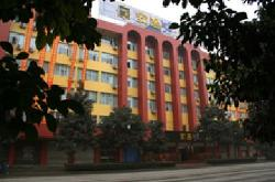An-e Hotel Leshan Baiyang Road