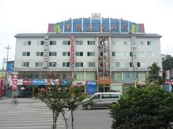 Laisi Gaodeng Hotel