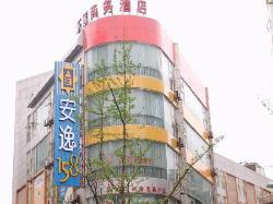 An-e Hotel (Zigong)