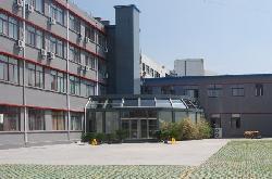 Aizunke Hotel (Zibo Gaoqingshengjia)