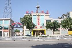 Xinyue Hotel