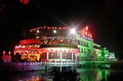 Huang Mei Villa Hotel