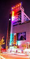 Binfen Wuzhou Boutique Hotel Jinan Bayi Lijiao Bridge