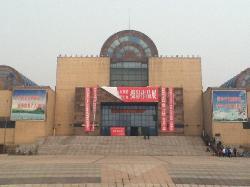 Zibo Museum