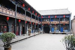 Xing Hui Guan