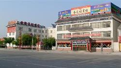 Xinghuacun Hotel Liangshan