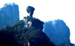 Jinhua Fuchun Yema Ridge