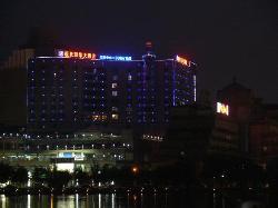Xiandai Lianhua Hotel