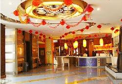 Tongling Huating Business Hotel