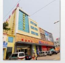 Super 8 Pingdu Haiyijia Jiaoping Road